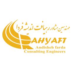 مطالعات ساماندهی حمل و نقل همگانی شهر گرگان (همكاري)