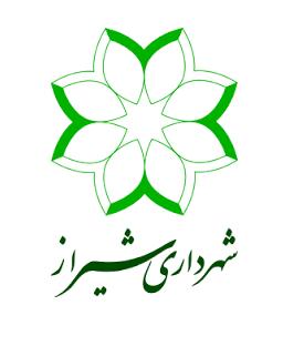 سازمان حمل ونقل و ترافيك شهرداري شيراز