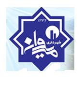 شهرداری مریوان
