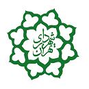 سازمان حمل و نقل و ترافيك شهرداري تهران
