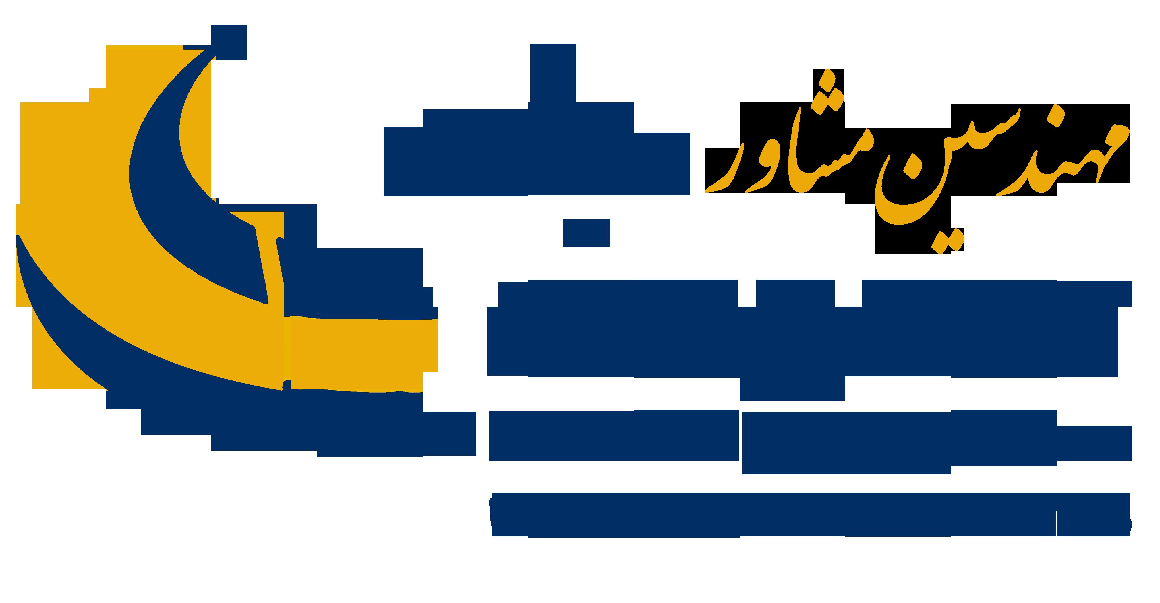 مطالعات عارضه سنجی ترافیکی پروژه مجتمع ادارات مرکزی شرکت ملی گاز ایران